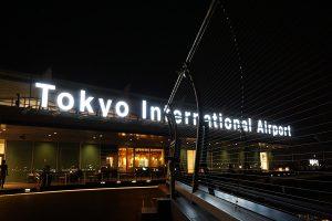 夜中の羽田空港