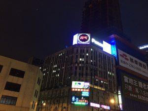 台北駅前のビル